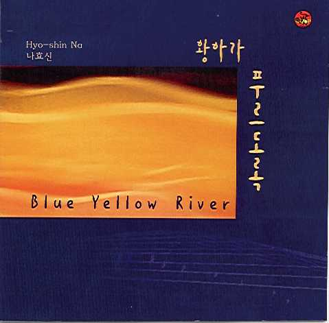 Blue Yellow River